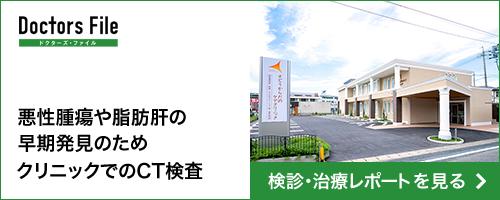 苦痛に配慮した挿入法で患者の負担軽減に努める内視鏡検査